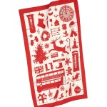 British Christmas Tea Towel
