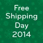 FreeShippingDay2014